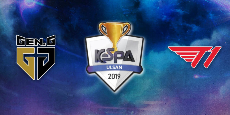 English broadcast announced for KeSPA Cup