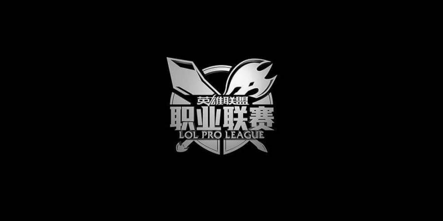 LPL Week 2 will be delayed due to coronavirus outbreak