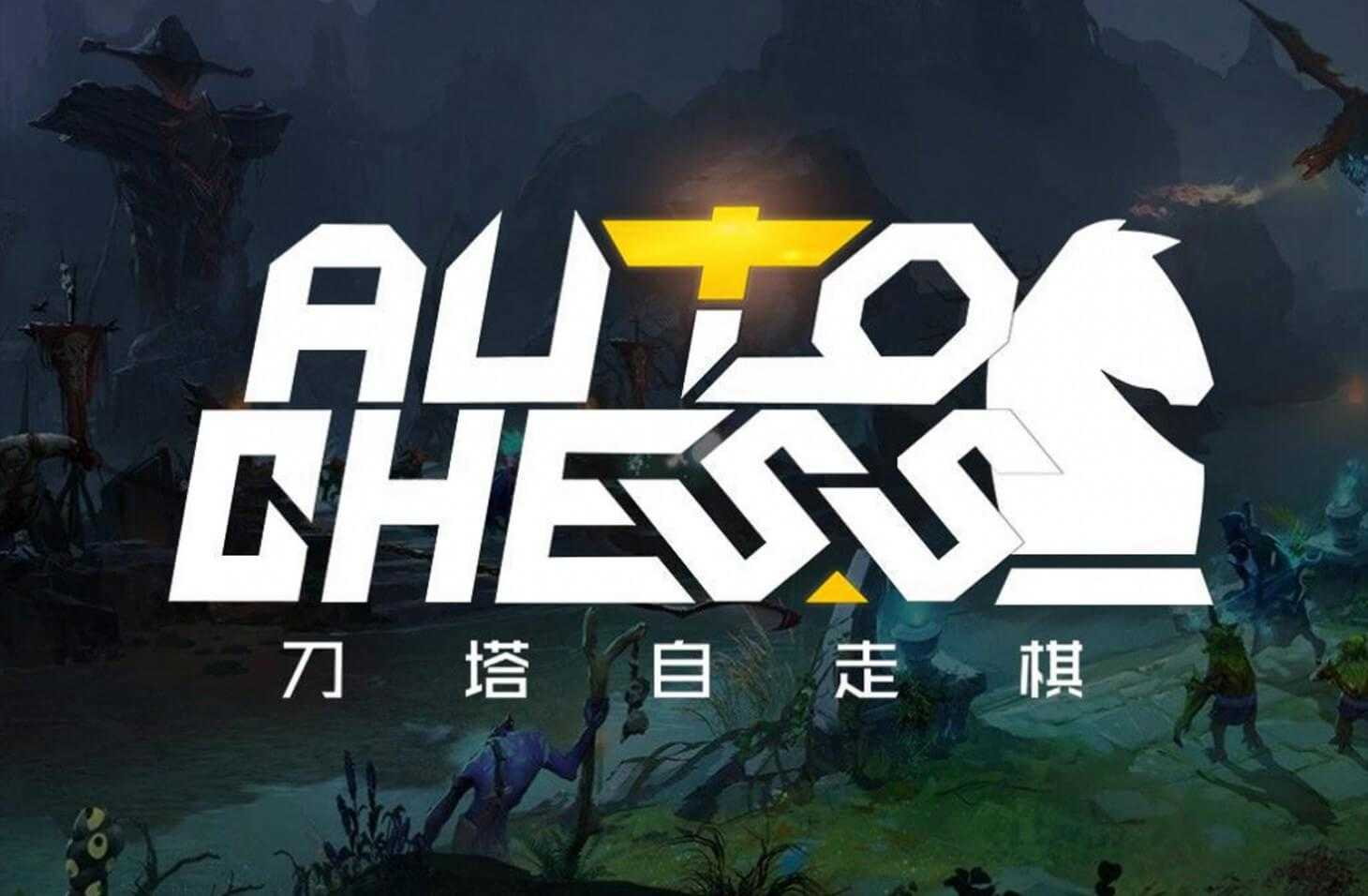 Drodo Studio's First Million-dollar Auto Chess Invitational
