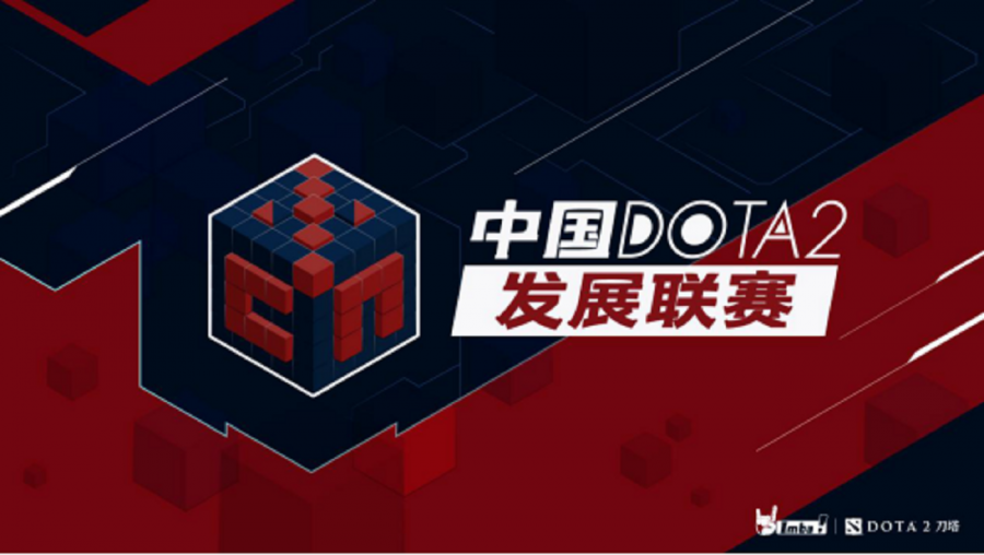 PSG.LGD secure China Dota2 Professional League title