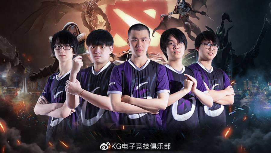 Keen Gaming announces massive roster changes for their Dota2 squad