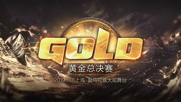Gold Series Heroes League 2018 Grand Finals