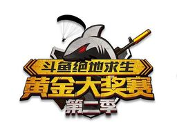 Douyu PUBG Golden Legends Season 2