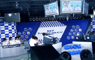 2005 SKY Proleague Round 2