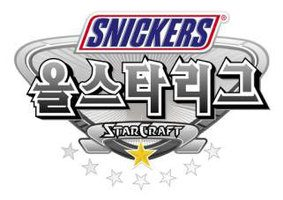 2005 Snickers All-Star League