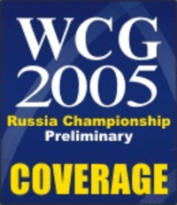 World Cyber Games 2005 Qualifiers Russia