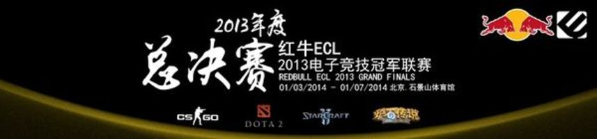 Esports Champion League 2013 Grand Finals