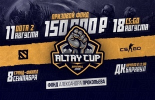 Altay Cup 2019