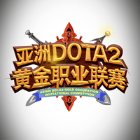 Asian DOTA2 Gold Occupation Invitational Competition 4