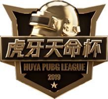 Huya PUBG League 2019