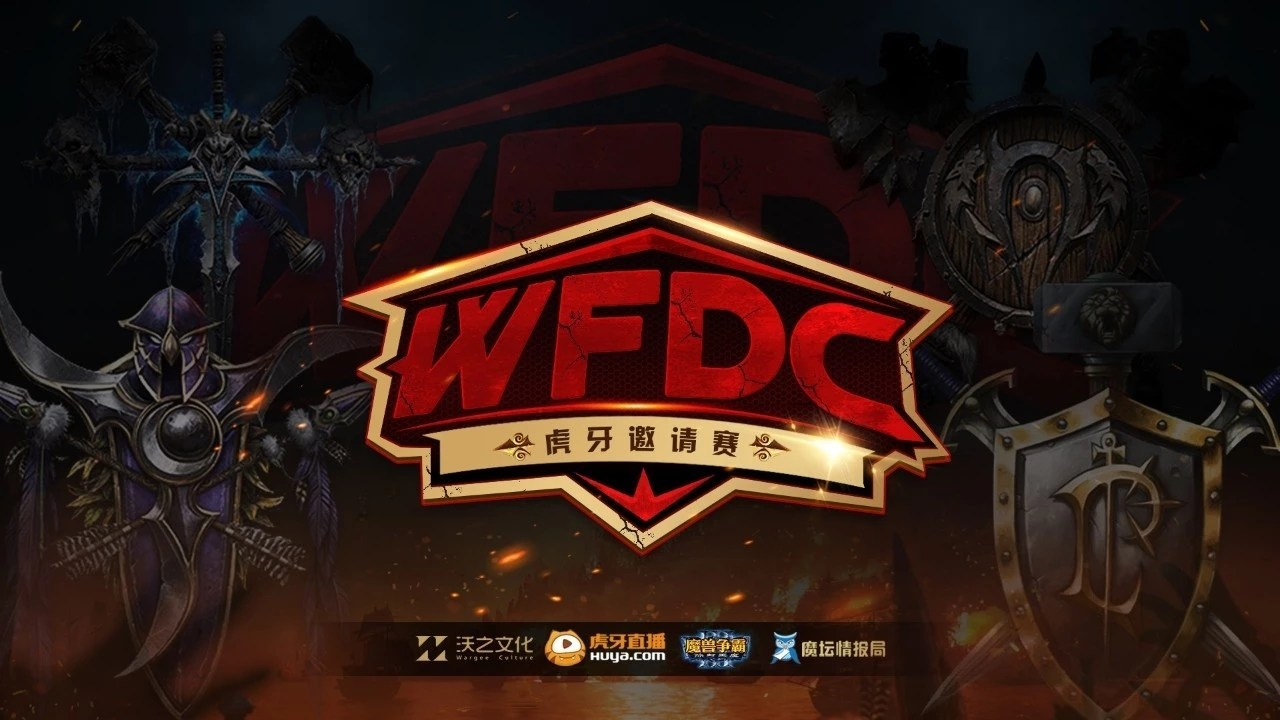 War3 Forever Double Cup Huya Invitational