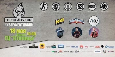 Techlabs Cup 2013 Showmatch