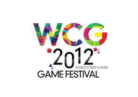 World Cyber Games 2012 Qualifiers China
