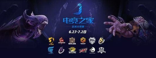 Asian Masters League 3